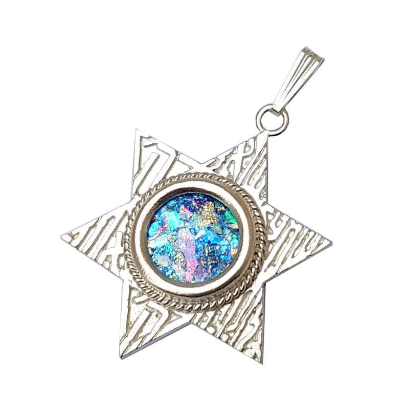 925 Silver Star of David Roman Glass Shema Israel Pendant