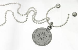 King Solomon's Key Holder Chain -  Tranquility & Equilibrium