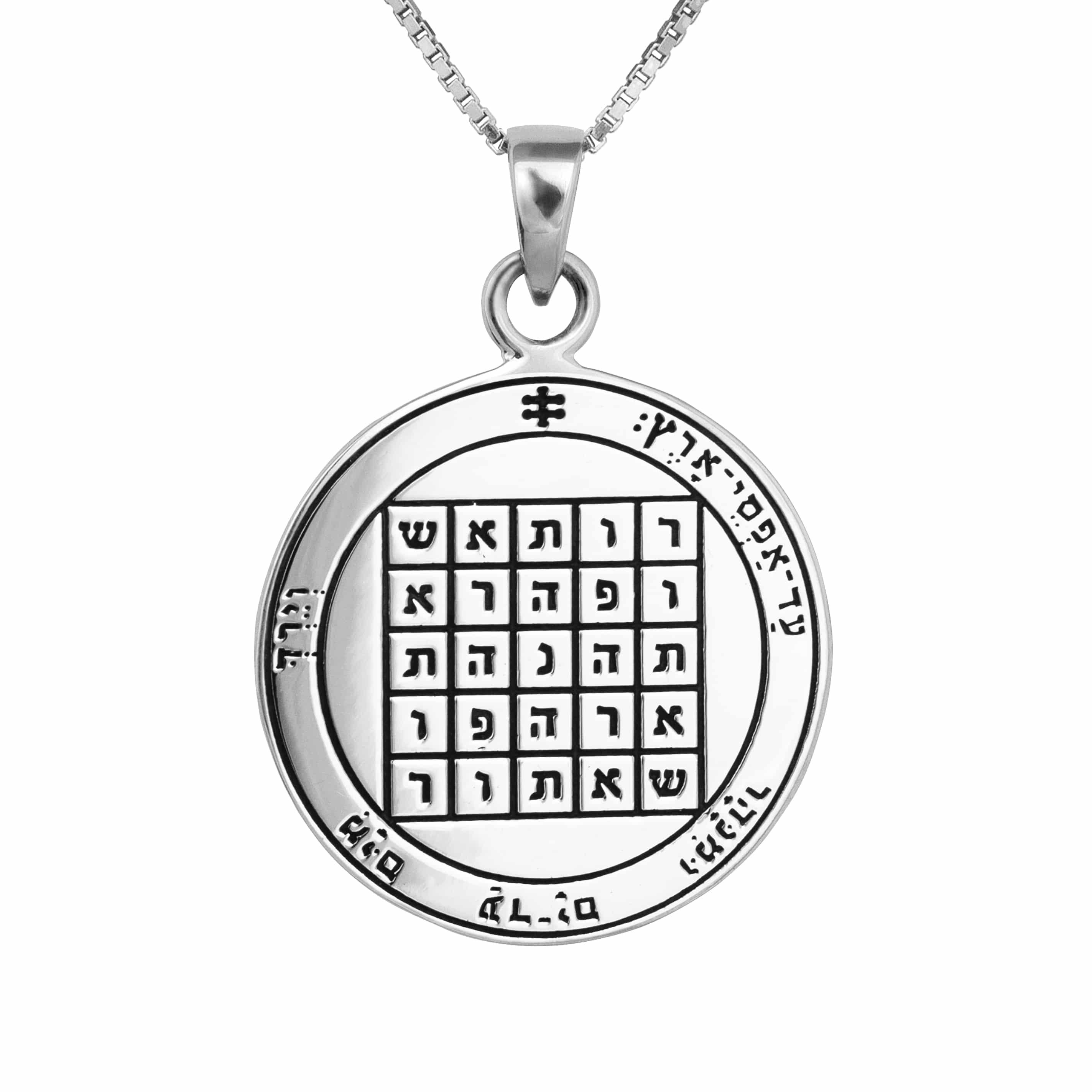 Seal of Solomon Amulet  - Livelihood