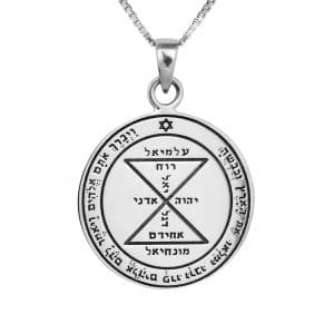 Silver Seal of Solomon Amulet - Matching