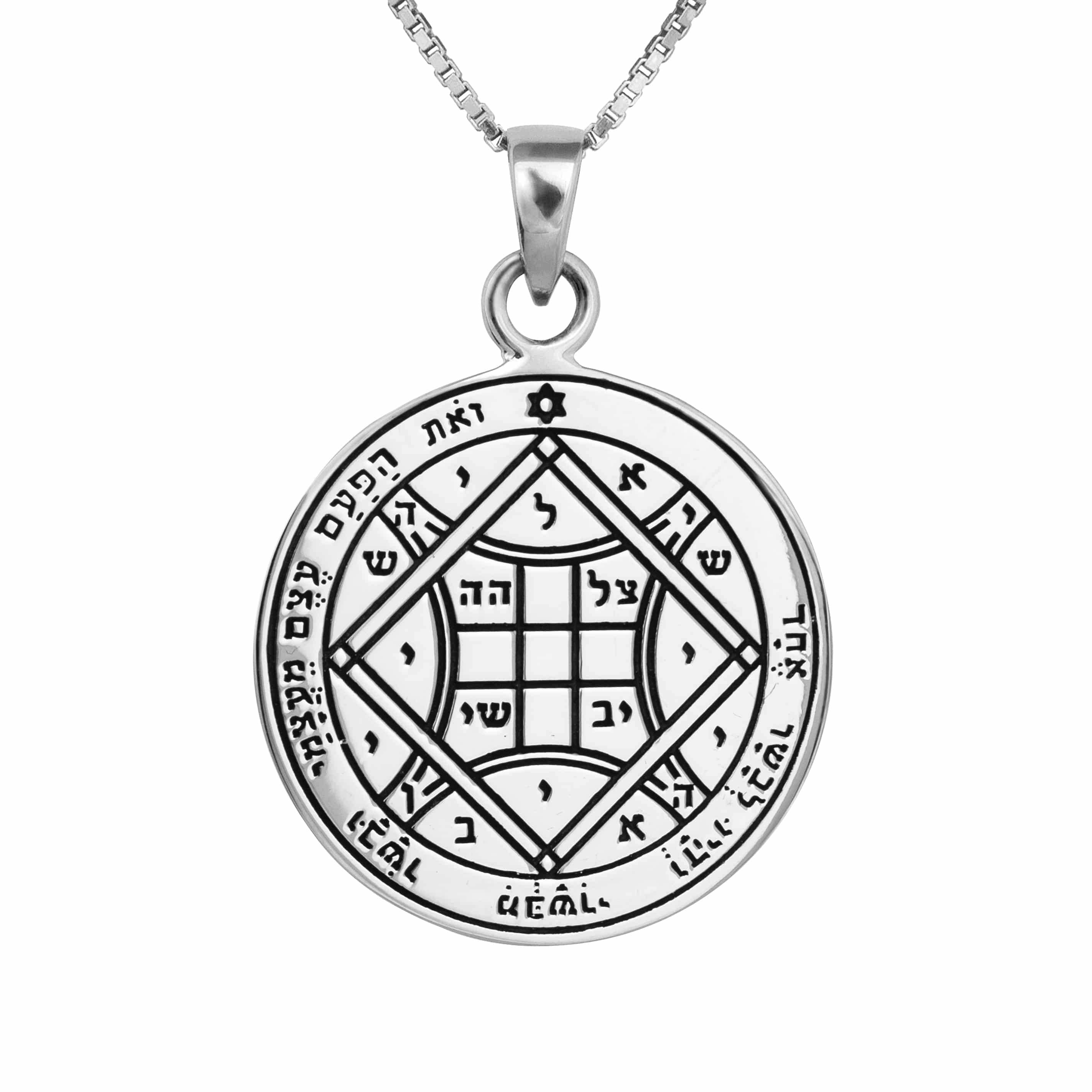 SilverSeal of Solomon Amulet - Love