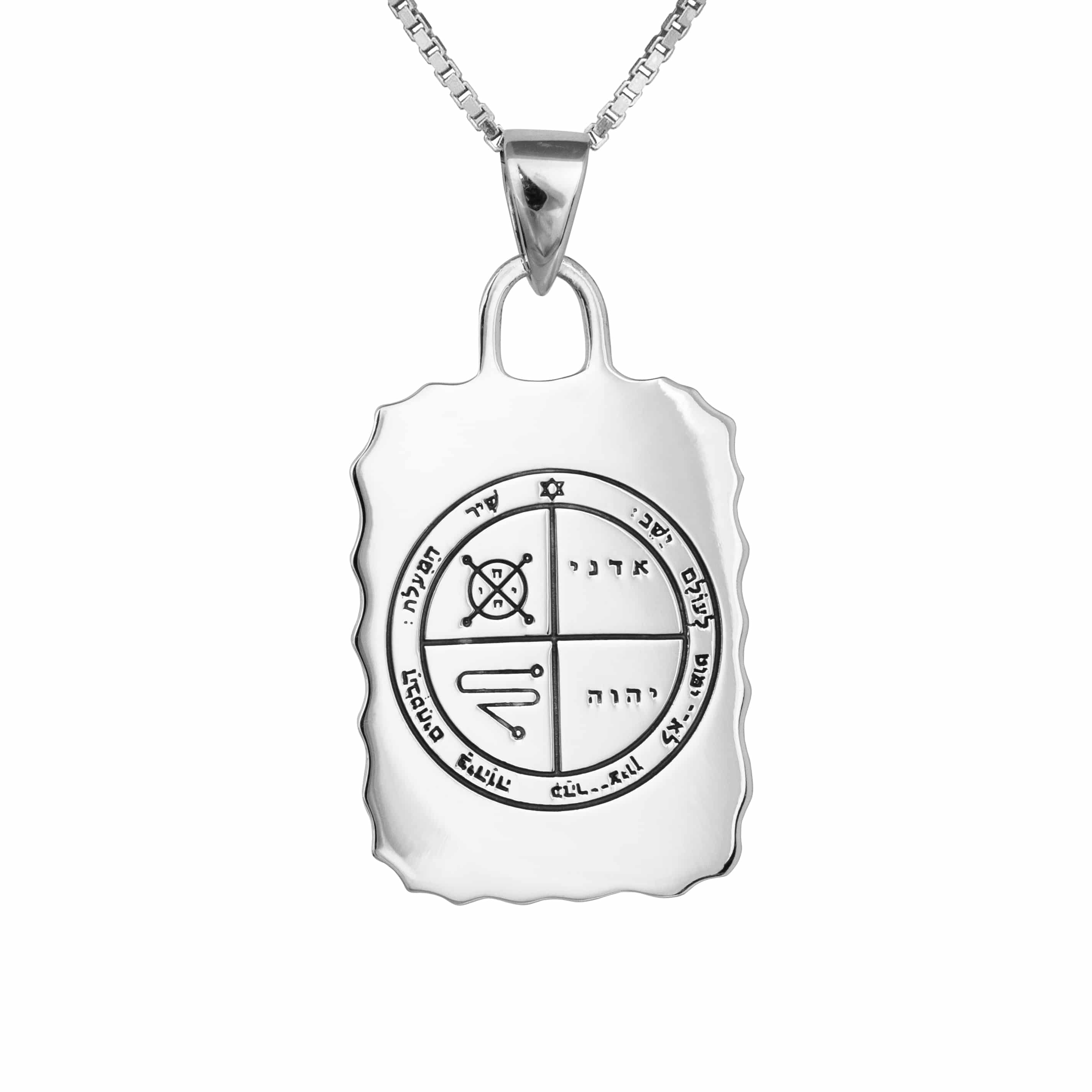 Seal of Solomon Amulet - Evil Eye Necklace