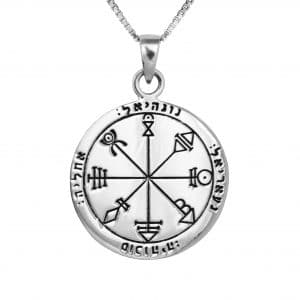 Seal of Solomon Amulet - Profusion and Success