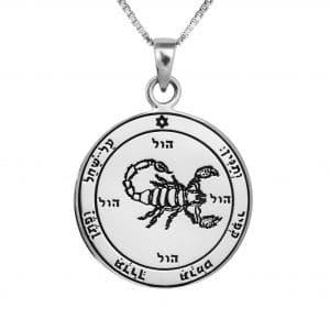 Sellos del Rey Salomón (Plata) con cadena