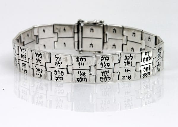 72 names of god bracelet