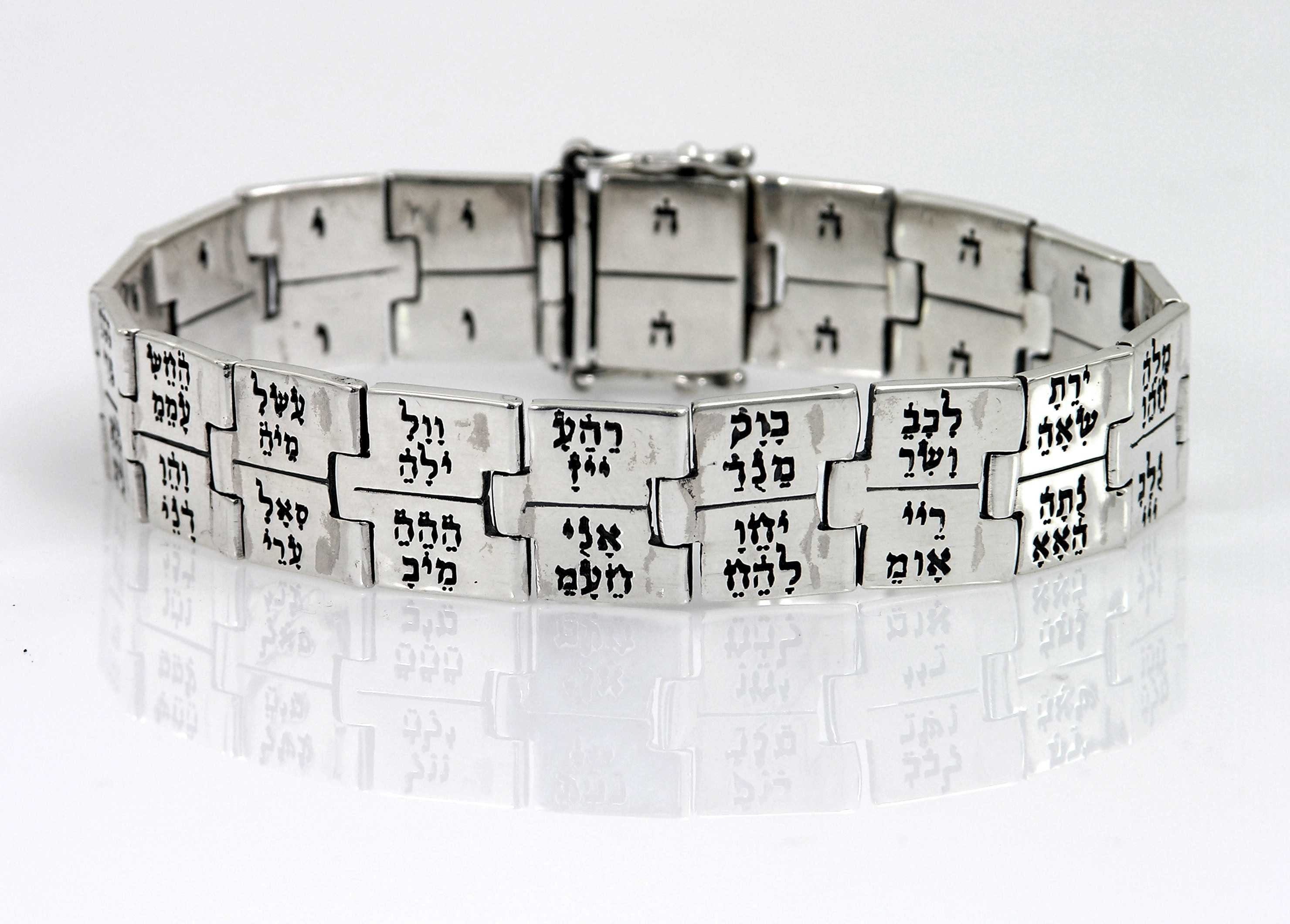 72 Names of God Silver Bracelet