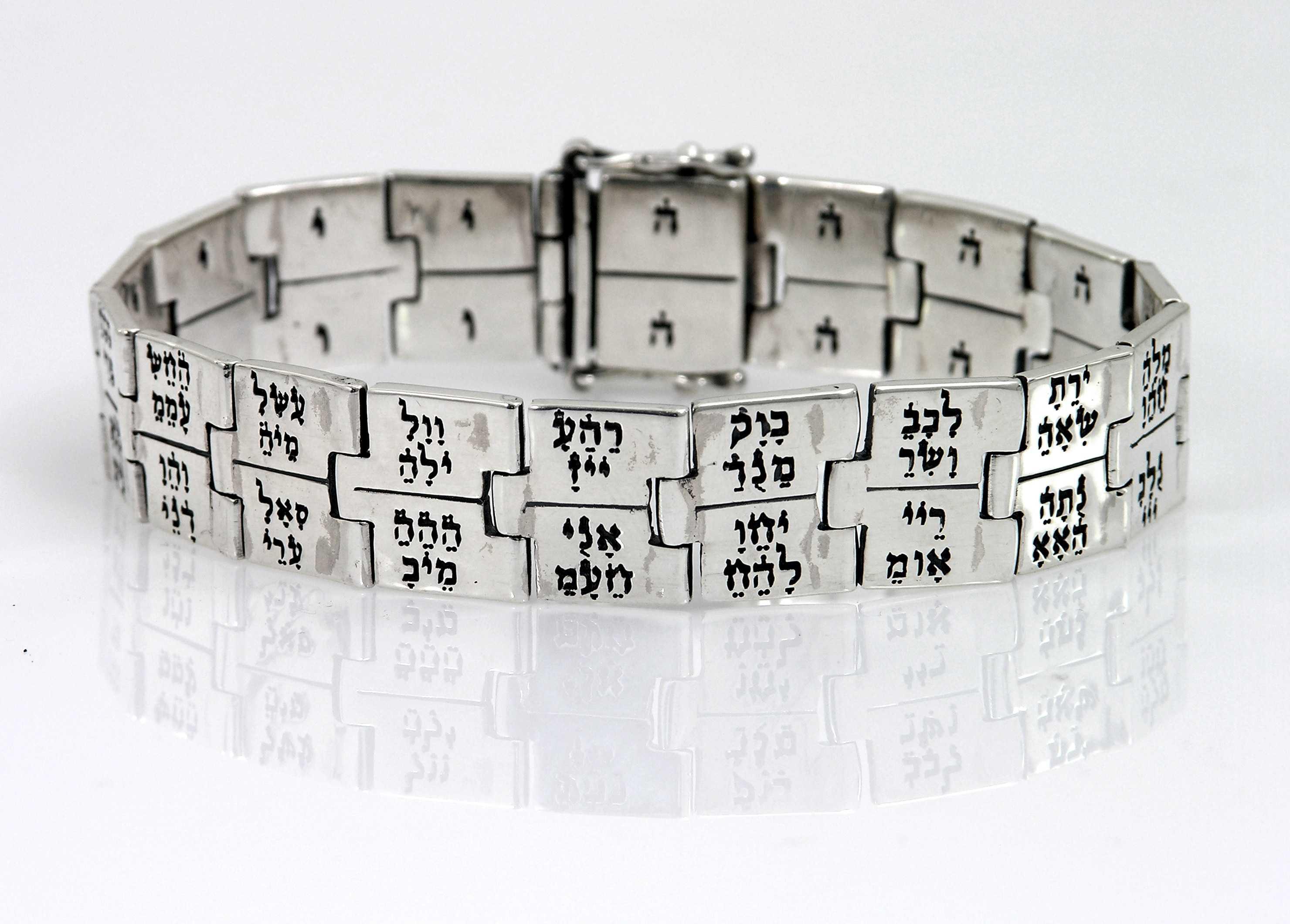 Pulsera de Plata 72 Nombres de Dios