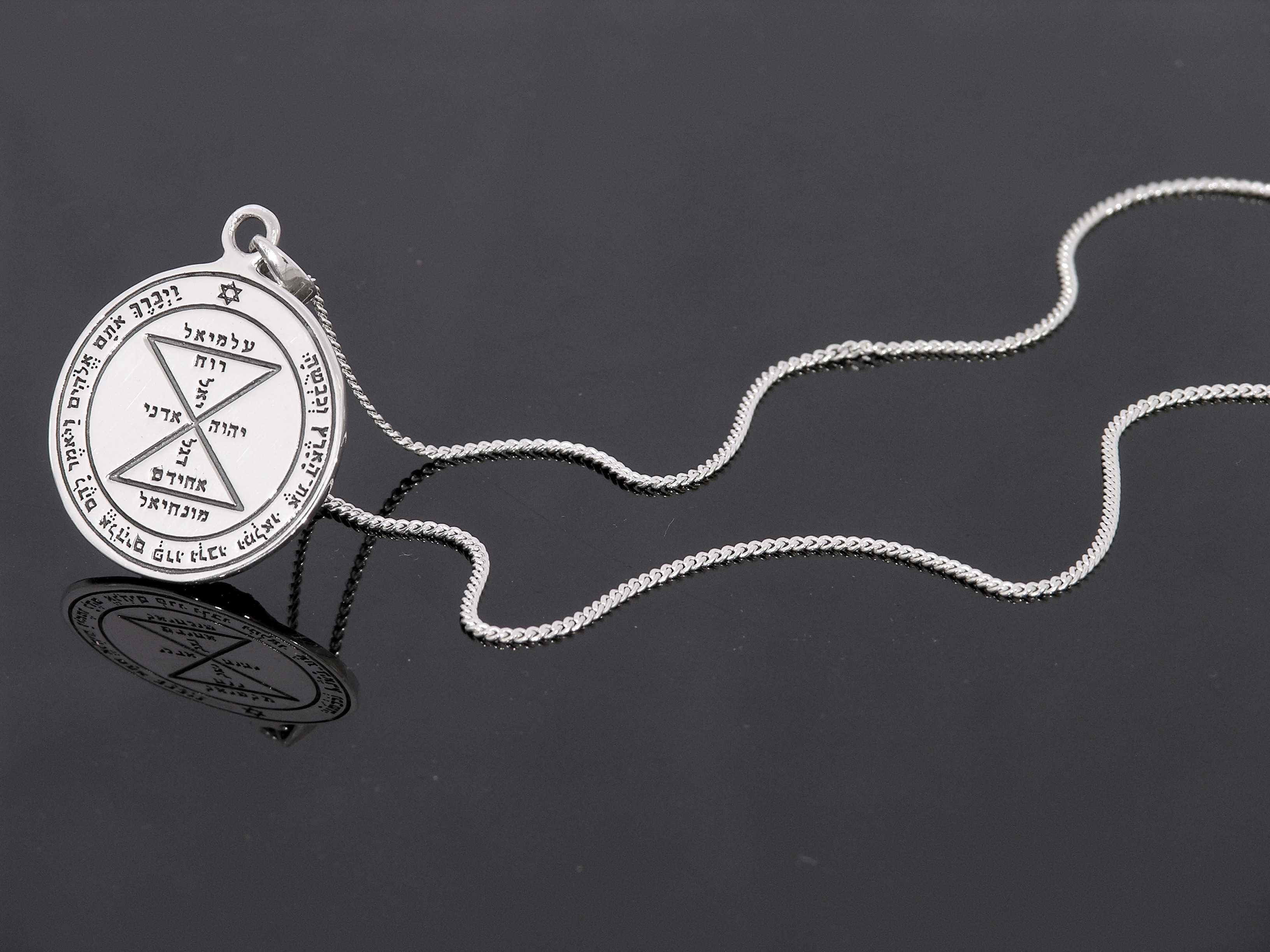 SilverSeal of Solomon Amulet - Matching