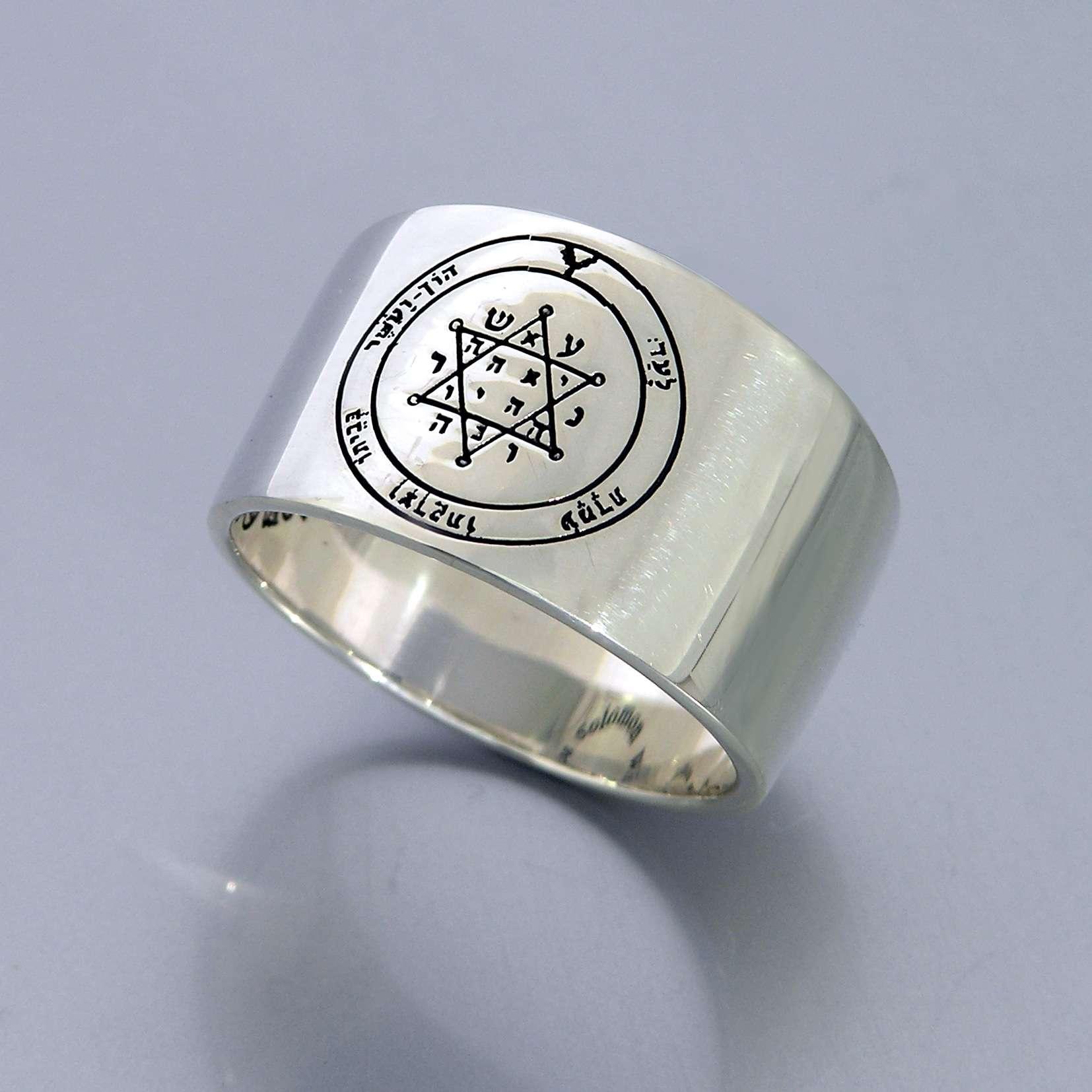 King Solomon Seal of Wealth  - Ring