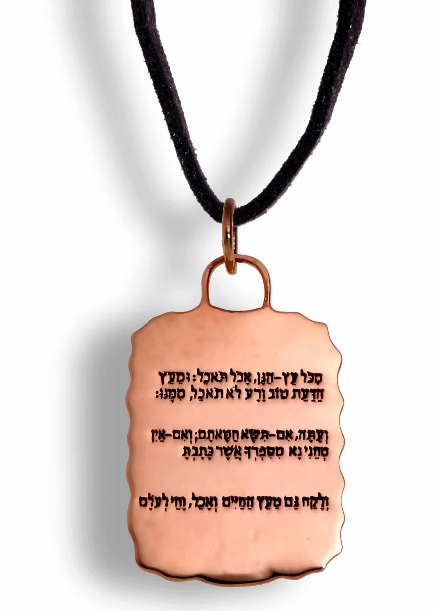El Amuleto de Serpiente de Latón para Despejar Caminos