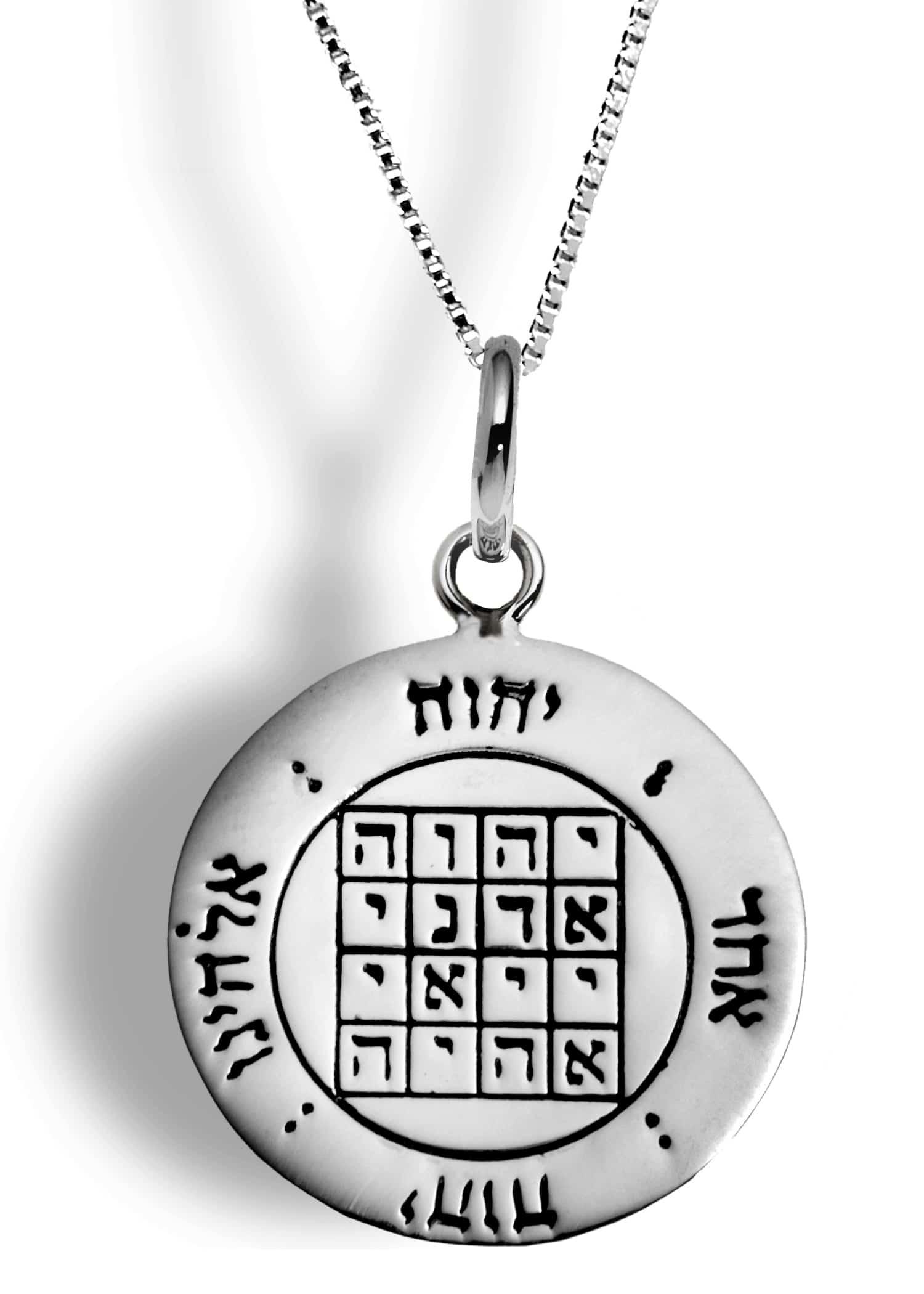 El amuleto de la unificación divina para el crecimiento espiritual