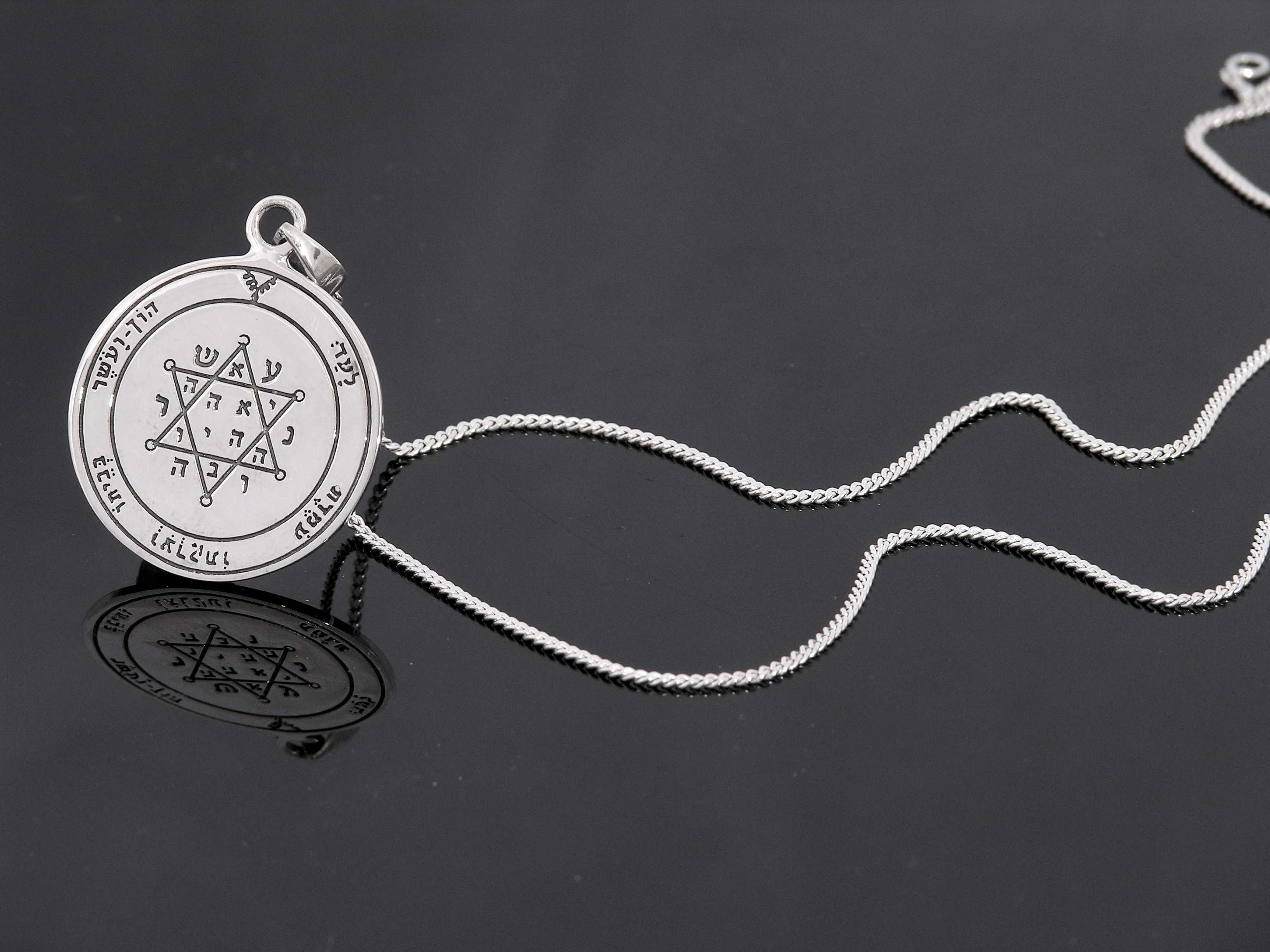 Silver King Solomon'sSeal Necklace- Tranquility & Equilibrium