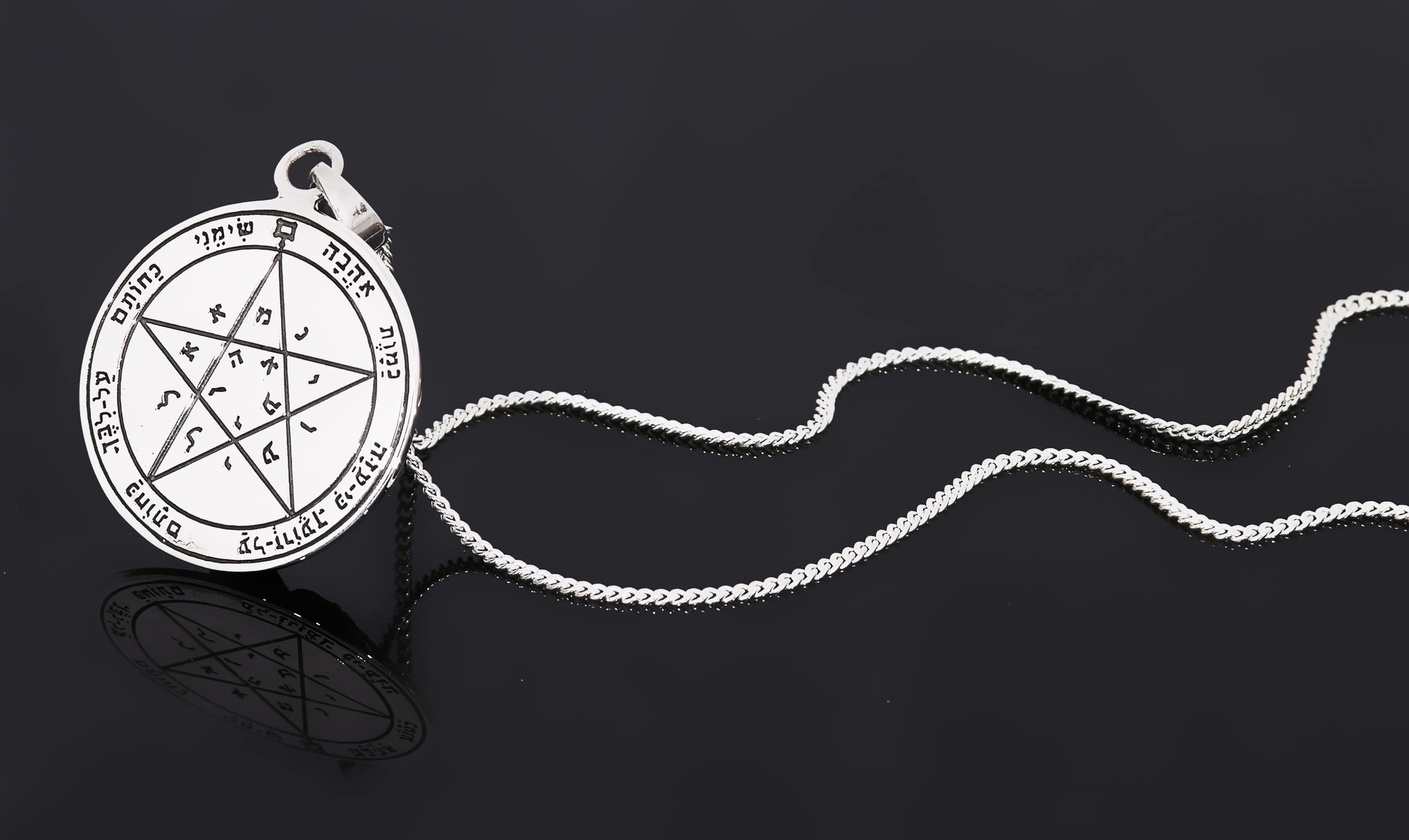 Silver Seal of Solomon Amulet - Wishes