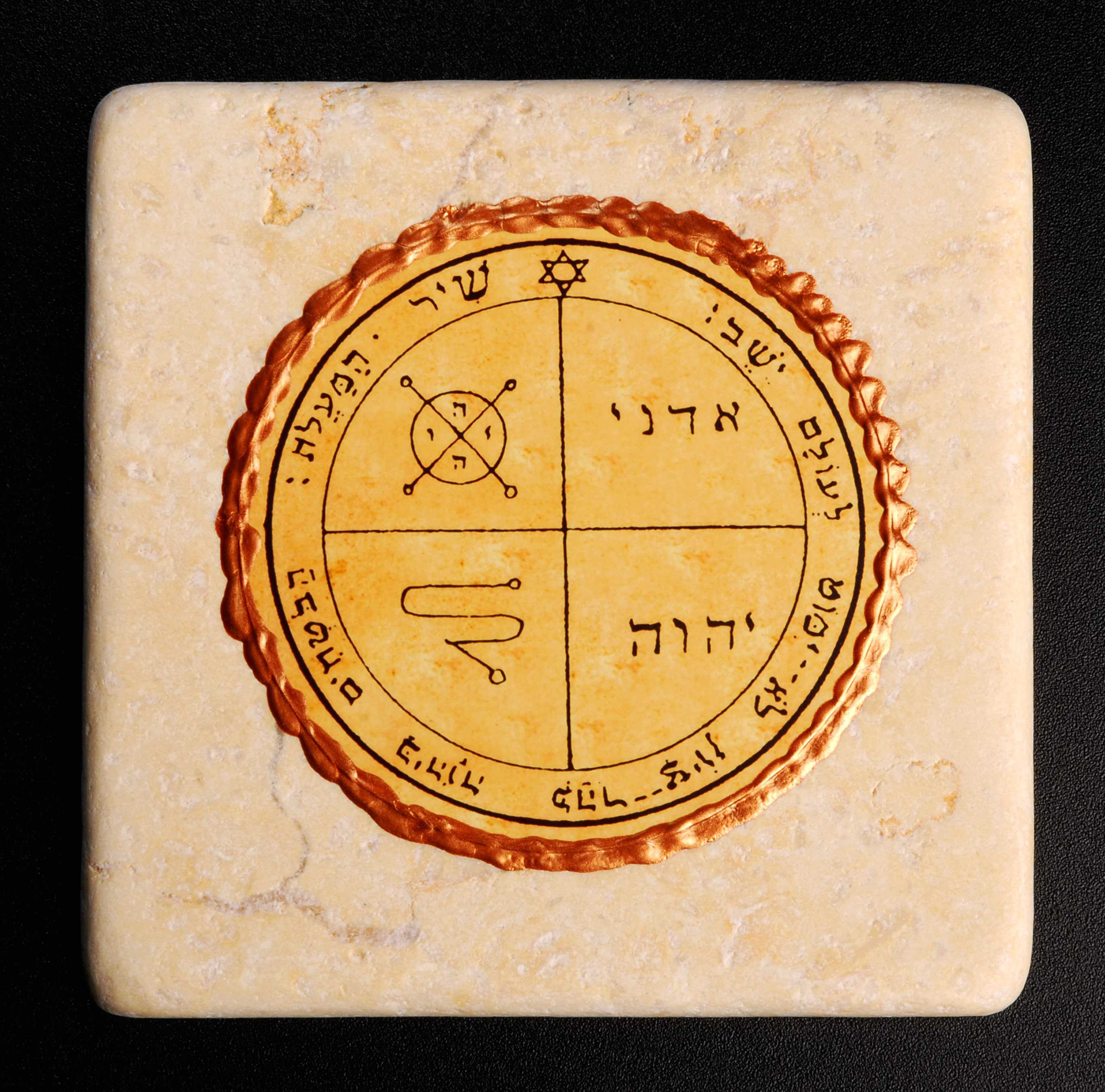 King Solomon Seal Tile 20X20CM - Evil Eye Seal