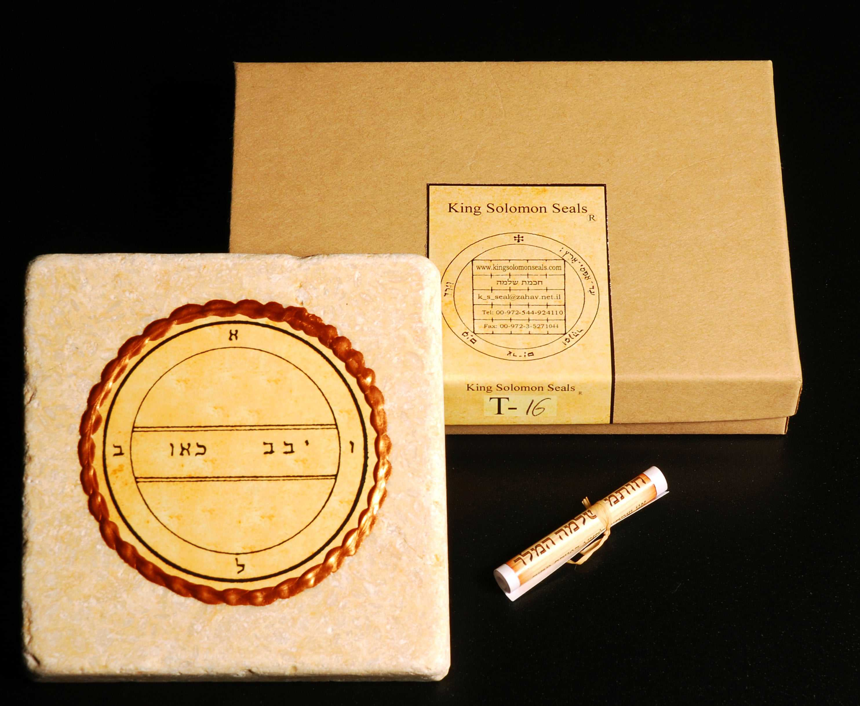 King Solomon Seal Tile 10X10cm - Fertility Seal