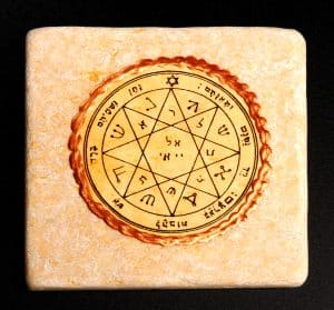 King Solomon Seal Tile 20X20CM - Guarding Seal
