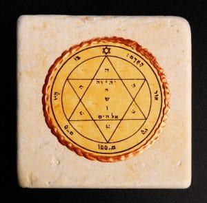 King Solomon Seal Tile 20X20CM - Health Seal
