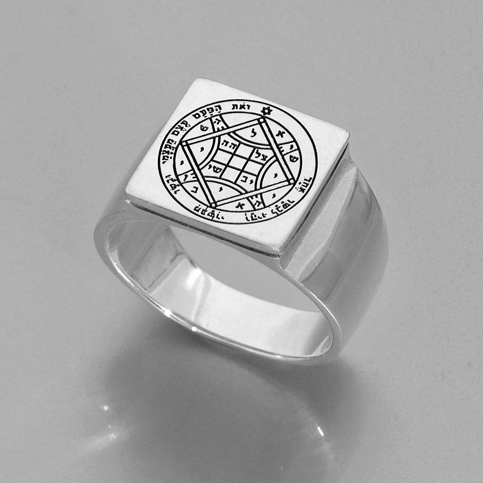 Seal of Solomon Ring -Love