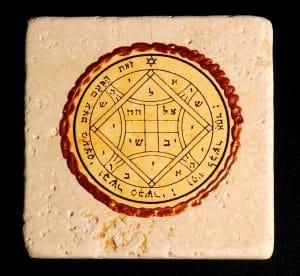 King Solomon's Seal Tile 20X20CM - Love Seal