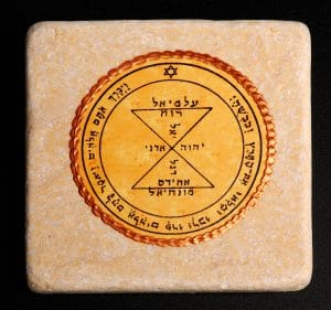 King Solomon Seal Tile 10X10cm  - Matching