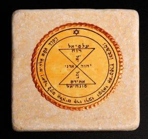 King Solomon's Seal Tile 20X20CM - Matching Seal