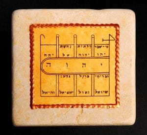 King Solomon Seal Tile 20X20CM - Path Clearing