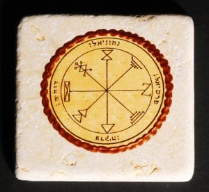 King Solomon Seal Tile 20X20CM -Profusion Seal