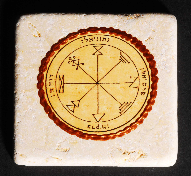 King Solomon Seal Tile  - Profusion Sea 10X10CM