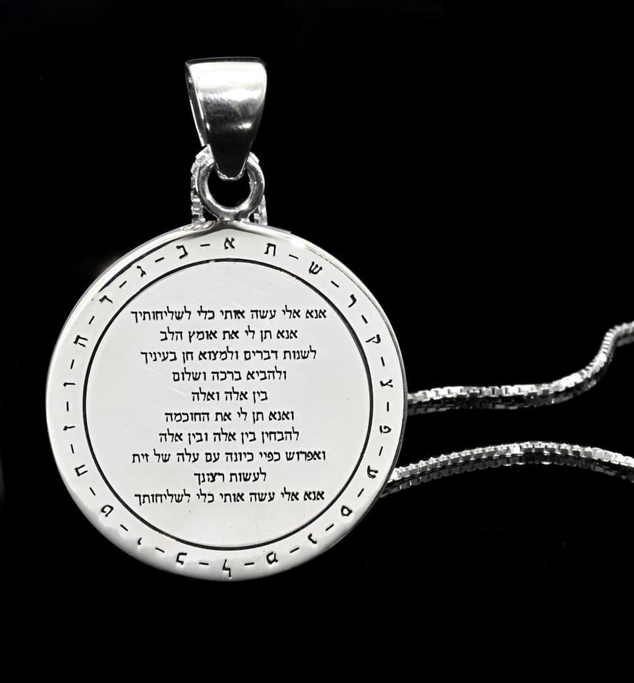 Redemption Amulet