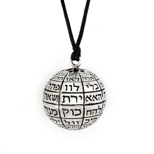 72 Divine names Ball pendant