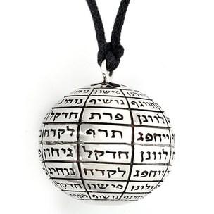 72 nombres de dios Colgante de Bola