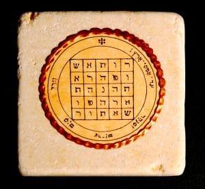 King Solomon's Seal Tile 20X20CM - Livelihood Seal