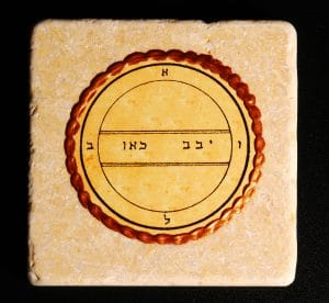 King Solomon Seal Tile 20X20CM - Fertility Seal