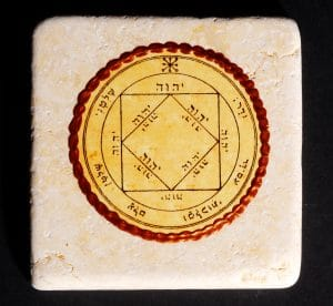 King Solomon Seal Tile 20X20CM - Victorious Seal