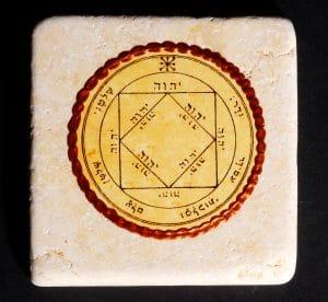 King Solomon Seal Tile 20X20CM - Victorious Seal