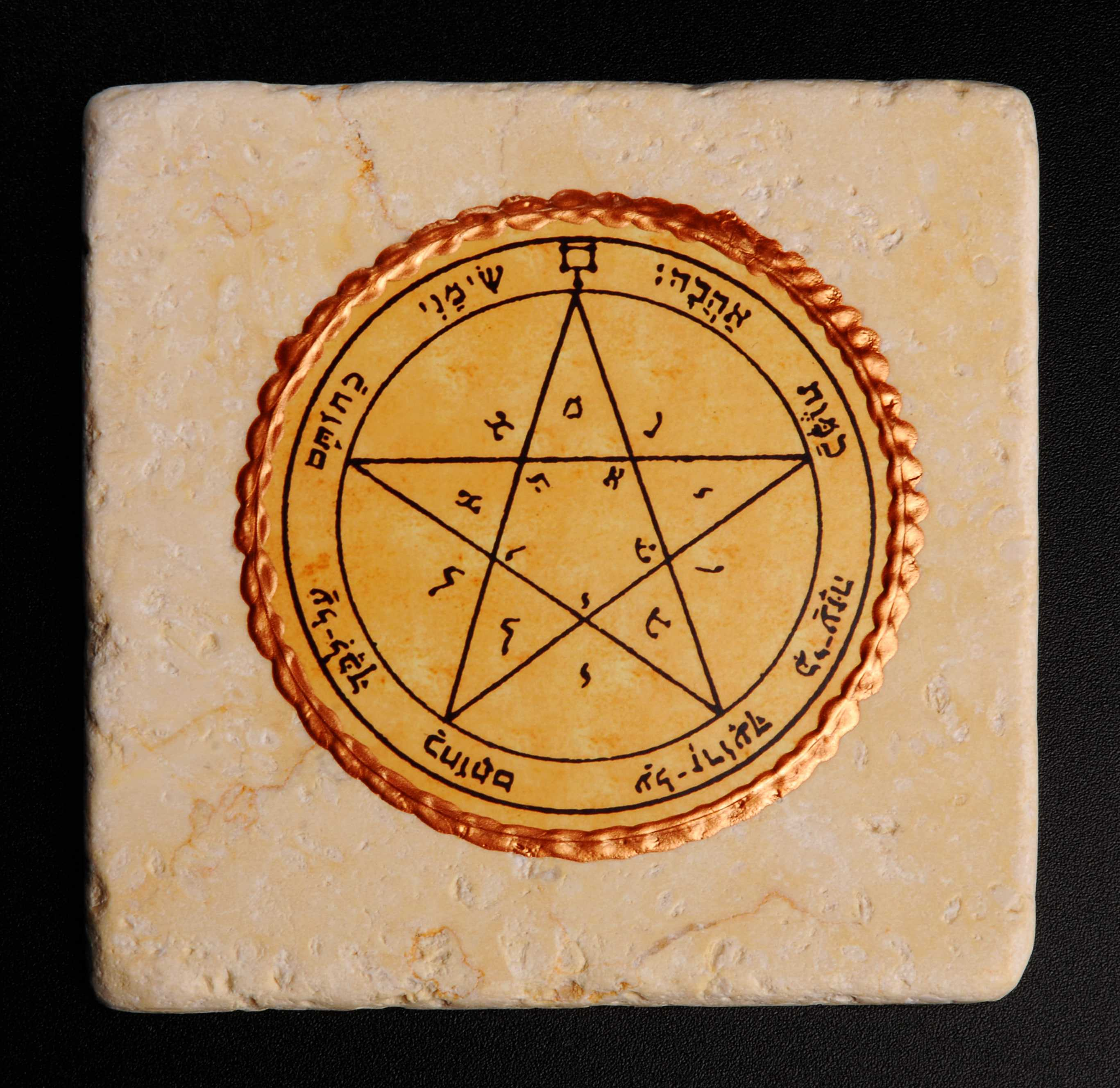 King Solomon Seal Tile 10X10cm - Wishes