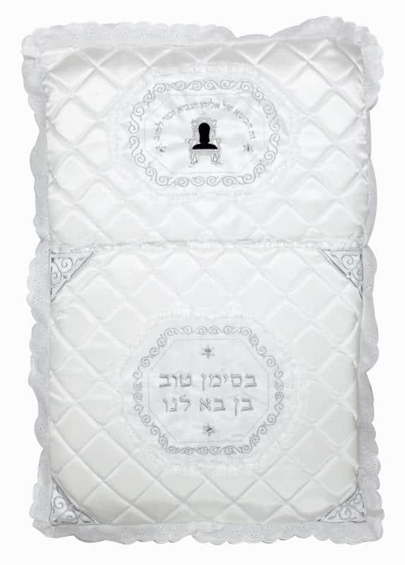 Elegant Satin Pillow for Bris - 'Brit Milah'
