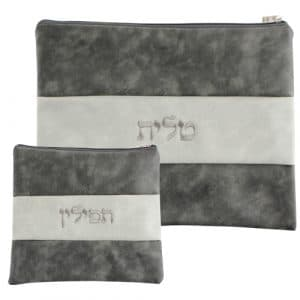 Elegant gray&silver Tallit & Tefillin Set