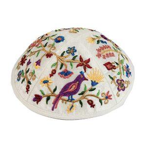 Embroidered Silk Kippah - Birds & Flowers (Multicolored)