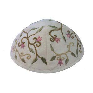 Embroidered Silk Kippah - Flowers White