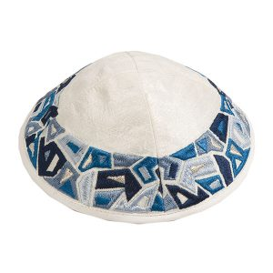 Embroidered Silk Kippah - Geometrical - White and Blue Border