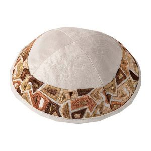Embroidered Silk Kippah - Geometrical - White and Gold Border