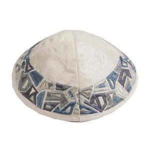 Embroidered Silk Kippah - Geometrical - White and Gray Border