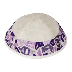 Embroidered Silk Kippah - Geometrical - White and Purple Border