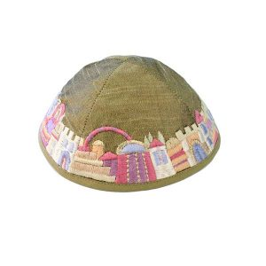 Embroidered Silk Kippah - Jerusalem Olive