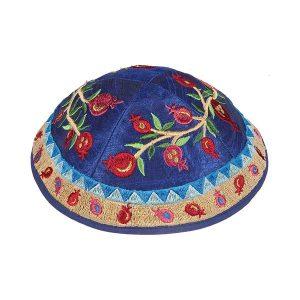 Embroidered Silk Kippah - Pomegranates (Blue/Red)