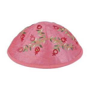 Embroidered Silk Kippah - Pomegranates Pink