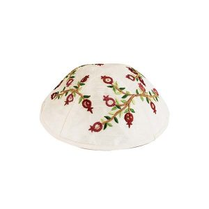 Embroidered Silk Kippah - Pomegranates White