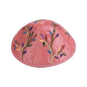 Embroidered Silk Kippah - Tree Pink