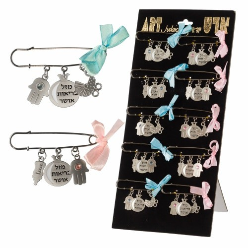 Hamsa Pin for Crib/Baby Stroller for Boys/Girls